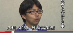 九州ビジネスビデオ 福岡ビジネスビデオ