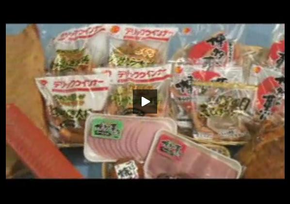 福岡 会社カタログ作成 ビデオ作成 092-623-7002
