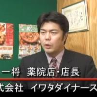 福岡就活動画 リクルートビデオ