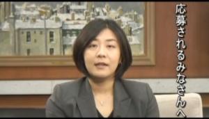 求人ビデオ制作 求人薬剤師 外資系求人 求人IT 経理求人 福岡博多の求人募集会社