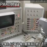 epma9 マニュアル 動画制作