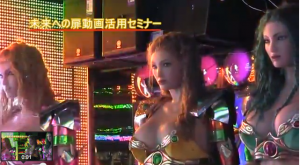 ロボットカフェ 新宿