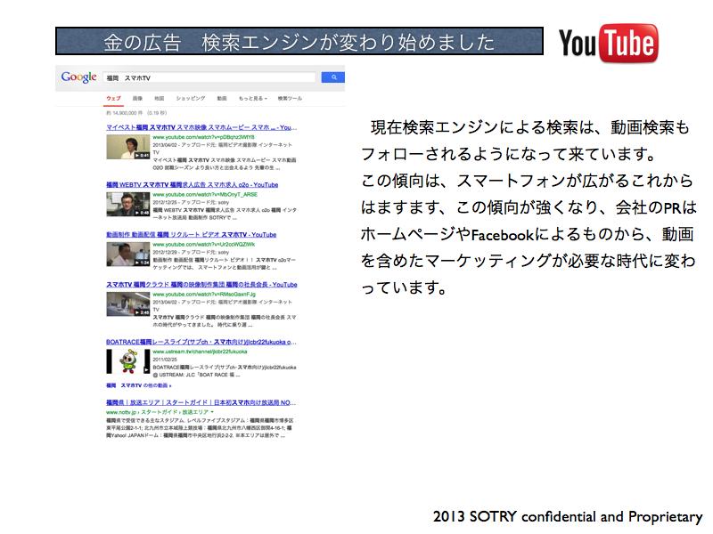 youtube広告 金の広告.002
