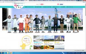 福岡県移住・定住ポータルサイト