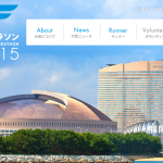福岡マラソン2015