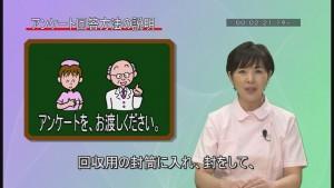 医療ビデオ 説明 (6)