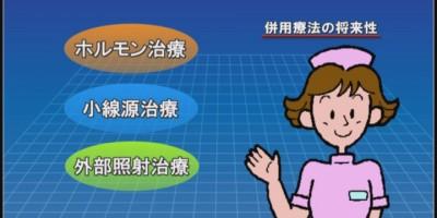 医学ビデオ 患者様説明 (1)