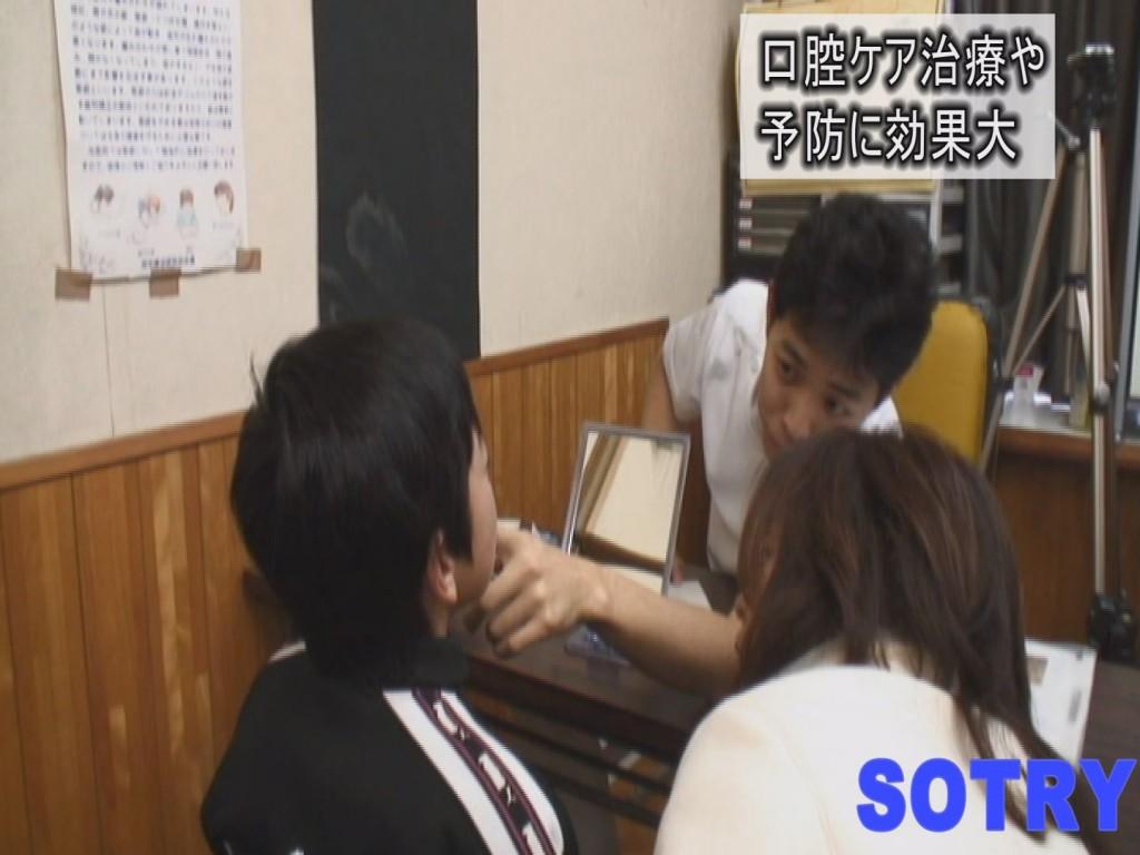 歯科医院ホームページ制作 SEO対策 ビデオ制作 (5)