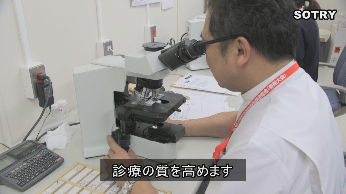 ビデオ撮影 医学ビデオ撮影 病理検査撮影 検査撮影 地域医療に貢献する皆様のお役に立ちます。