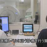 病院映像 病院撮影 おすす