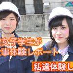 福岡企業動画制作 動画配信 ビデオ撮影