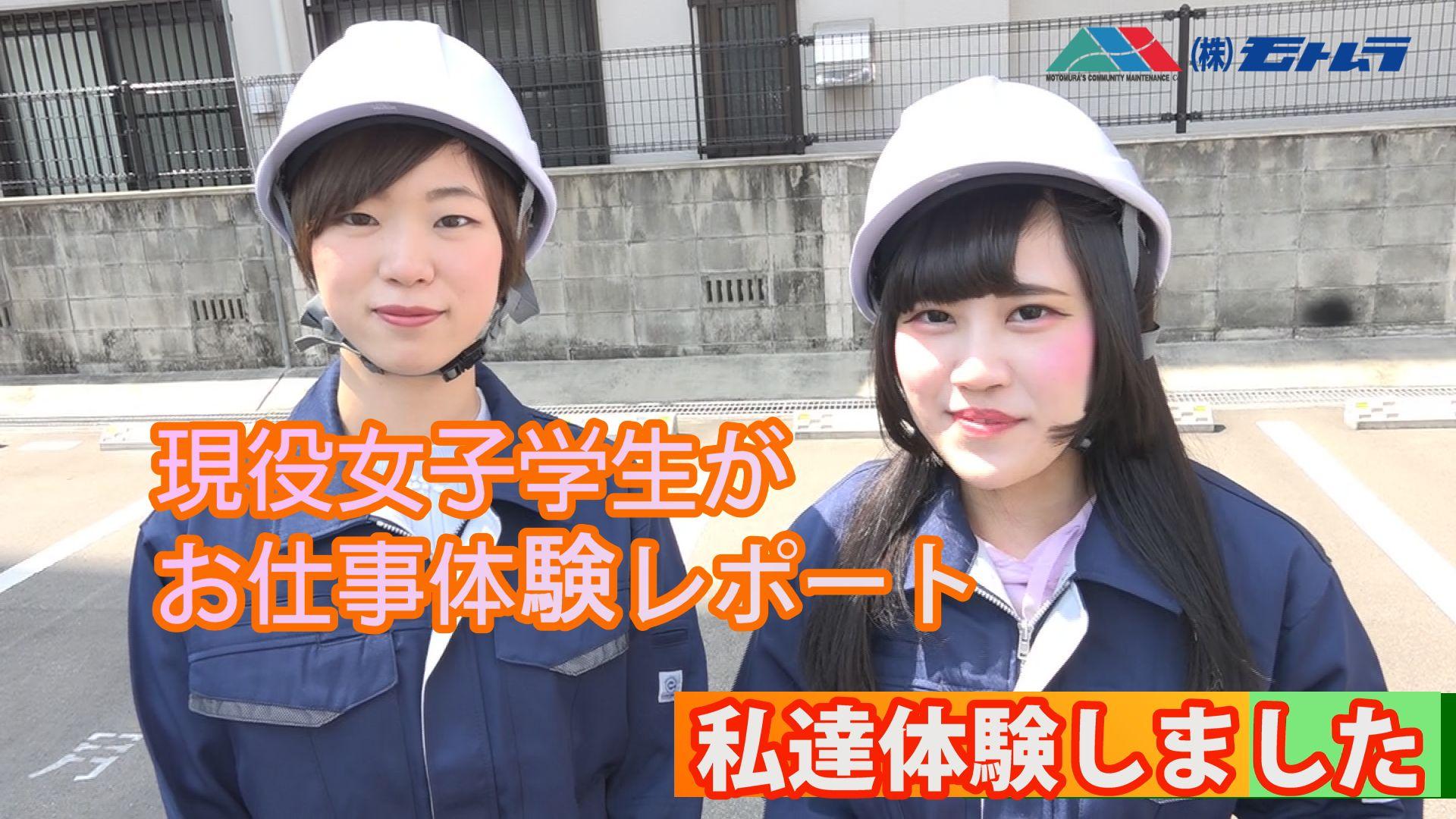 福岡企業動画制作