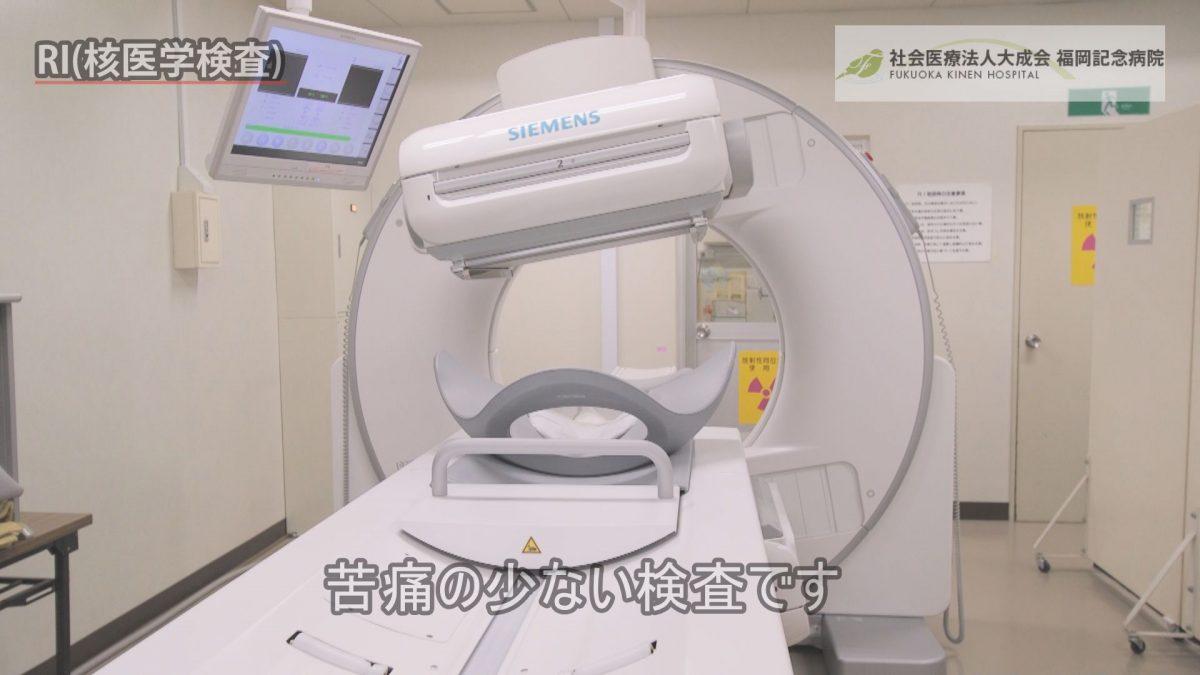 ビデオ撮影病院 医療クニック紹介動画