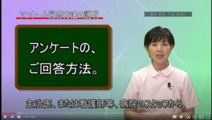 九州動画撮影