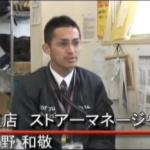就職採用 ビデオ 福岡動画
