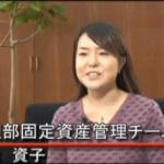 九州就職活動 福岡就活ビデオ