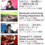 スマートフォン携帯対応サイト 福岡動画制作 インターネットテレビ