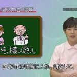 医療クニック紹介動画