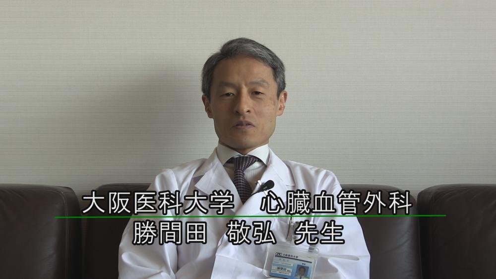 大阪医科大学ビデオ撮影 ビデオ撮影医療分野 ドクターインタビュー
