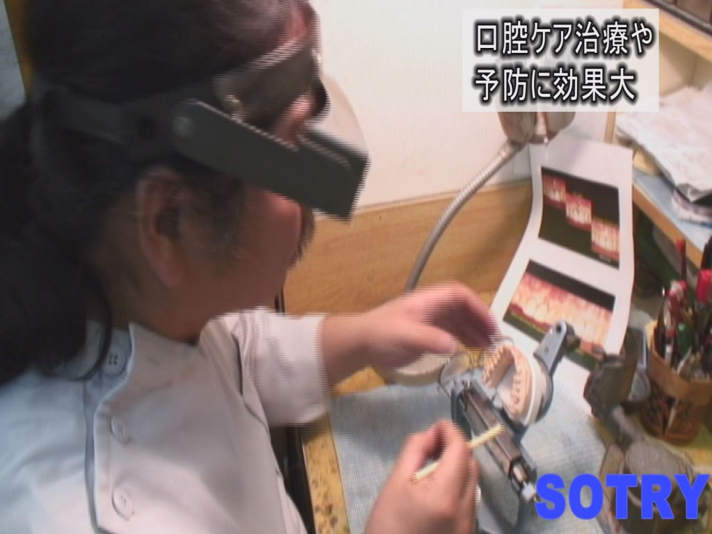 歯科医院ホームページ制作 SEO対策 ビデオ制作 (2)
