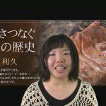 福岡ランチ動画