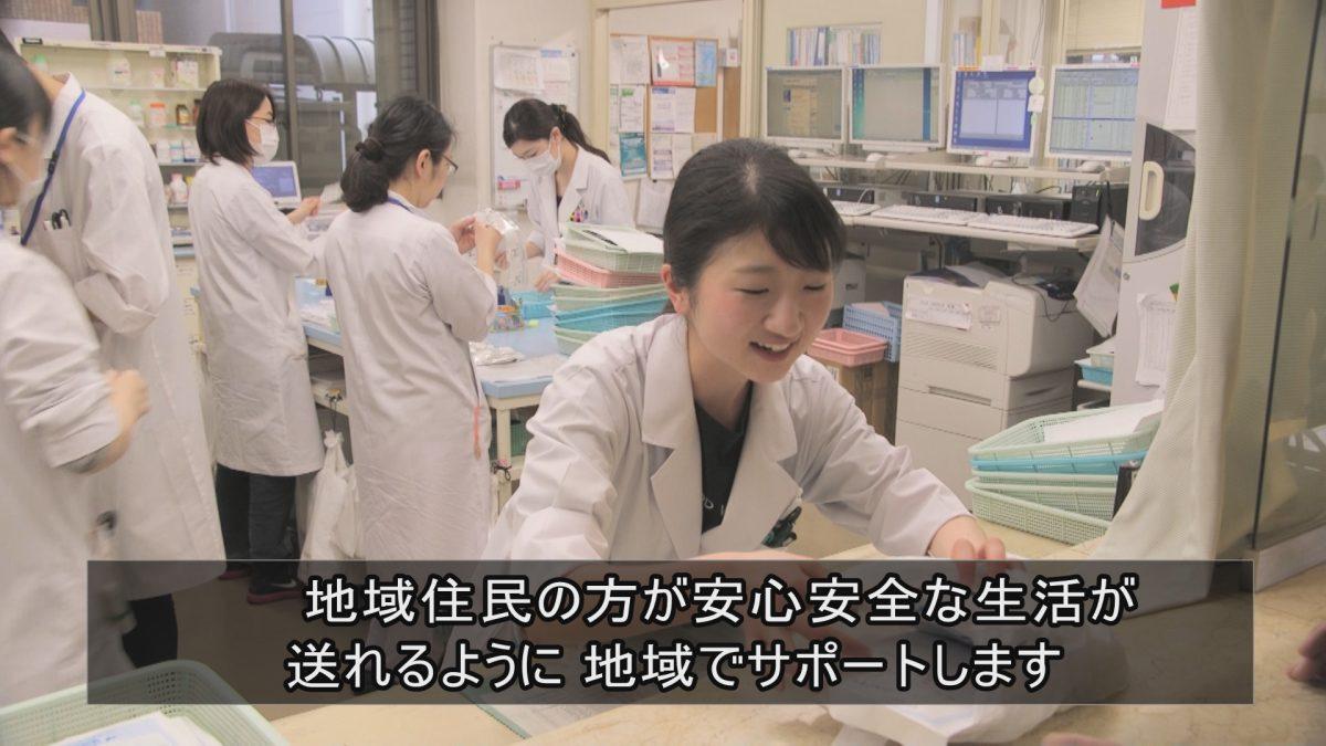 病院で大切な「信頼感」と「安心感」を持って患者様に来院してもらうために、病院内の雰囲気や清潔感を実際に感じてもらえるよう病院内の設備や医師、看護師が実際に働いている風景を撮影した動画を制作します。