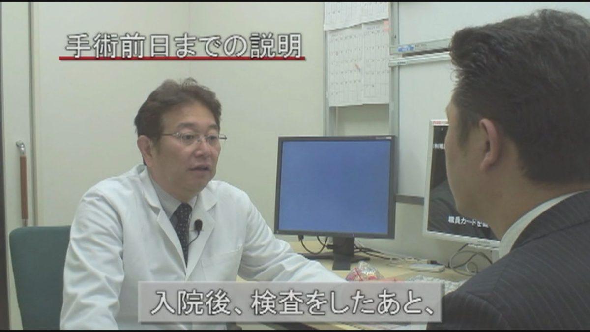 病院クリニック紹介動画 心臓血管外科 病院ビデオ制作 (1)