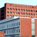 産業医科大学ウエビナー